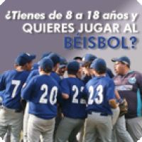 Beisbol y Softbol para colegios e institutos